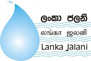 Lanka Jalani