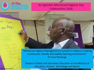 dr nsubuga
