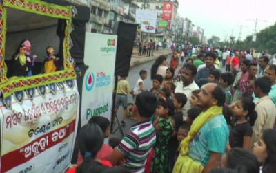 MH Day in Bhubaneswar, Odisha, India