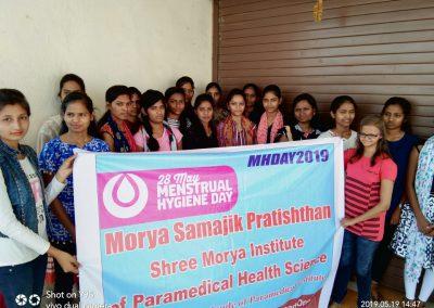 India_Morya Smajik Pratistan