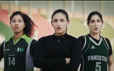 MH Day impact stories: Pakistani Sportswomen become MHM Champions